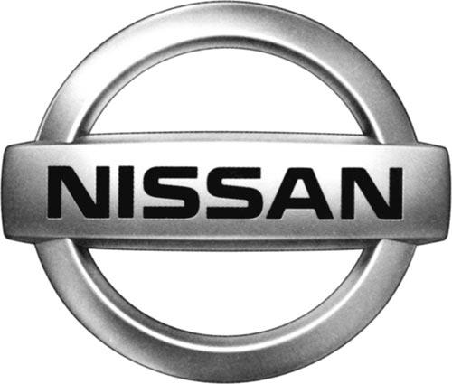 "Nissan Ecuador se une a campaña internacional ""Ánimo Japón""  emprendida por Cruz Roja Ecuatoriana."